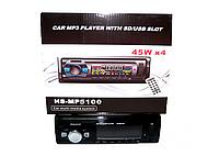 Автомагнитола HS-MP5100 MP3/WMA стильная стандартная магнитола музыка в машину