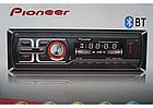 Автомагнитола с Bluetooth SP-1582 SD/MMC слот 2 флэшки несъемная панель, фото 2