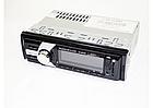 Автомагнитола HS-MP820 c FM-тюнером МР3 и WMA стандартная 1 дин магнитола, фото 2