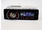 Автомагнитола HS-MP811 c FM-тюнером МР3 и WMA магнитола 1 дин, фото 2
