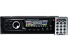 Автомагнитола HS-MP819 c FM-тюнером МР3 и WMA магнитола без дисковая с пультом, фото 2