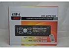 Автомагнитола 1 дин стандартная HS-MP6100 c FM-тюнером МР3 и WMA, фото 2