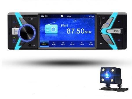 "Автомагнитола Sony SP-9701BT + камера с функциями Bluetooth - 4,1"" LCD TFT USB+SD DIVX/MP4/MP3"
