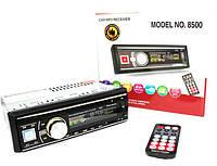 Магнитола автомобильная без диска с ФМ Pioneer MP3-8500 MP3+USB+Sd+MMC RGB панель