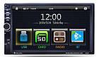 "Автомагнитола 2Din Pioneer 7021G 7"" Экран, GPS, Bluetooth, Читает ВИДЕО+ Пульт+Шахта, фото 2"
