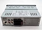 Автомагнитола 1 дин в машину стандартная Pioneer 1133 (1 USB с возможностью зарядки), фото 2