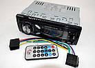 Автомагнитола 1 дин в машину стандартная Pioneer 1133 (1 USB с возможностью зарядки), фото 3