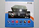 Автомагнитола Pioneer 1132 (1 USB с возможностью зарядки) магнитола в машину стандартная, фото 2