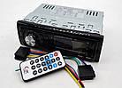 Автомагнитола Pioneer 1132 (1 USB с возможностью зарядки) магнитола в машину стандартная, фото 3
