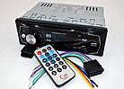 Автомагнитола Pioneer CDX-GT2021 радио фм, USB магнитола пионер стандартная 1 дин, фото 2