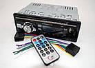 Автомагнитола 2020 MP3+FM+USB+SD+AUX удобная стандартная бюджетная магнитола, фото 3
