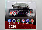 Автомагнитола 2020 MP3+FM+USB+SD+AUX удобная стандартная бюджетная магнитола, фото 4