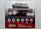 Автомагнитола Pioneer 2020 MP3+FM+USB+SD+AUX удобная стандартная бюджетная магнитола, фото 4