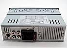 Автомагнитола  2018 MP3+FM+USB+SD+AUX магнитола  несъемная панель, фото 2