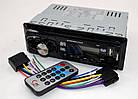 Автомагнитола  2018 MP3+FM+USB+SD+AUX магнитола  несъемная панель, фото 3