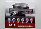 Автомагнитола  2018 MP3+FM+USB+SD+AUX магнитола  несъемная панель, фото 4