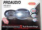 Автоакустика ProAudio PR-6993 (600 Вт) динамики в машину , фото 2