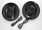 """Автоакустика ProAudio PR-1095 (300 Вт) динамики колонка круглые в машину 300 Вт 6.5"""", фото 3"""