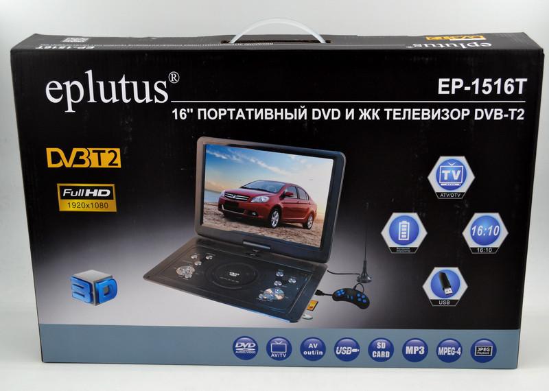 Переносний телевізор Eplutus EP-1516T Портативний DVD плеєр з цифровим тюнером (16 дюймів)