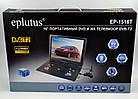 Переносний телевізор Eplutus EP-1516T Портативний DVD плеєр з цифровим тюнером (16 дюймів), фото 2