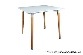 Стол Verdi 800, белый