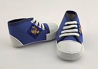 Пинетки кеды 17 19 и 21 размер 10.5 11.5 и 12.5 см длина обувь на новорожденного Турция для мальчика, фото 1
