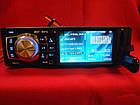 "Pioneer 3027 автомагнитола пионер 3,6"" TFT Video экран Divx/mp4/mp3 - USB флешка+ SD карта памяти(4x50W), фото 2"