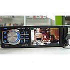 "Pioneer 3027 автомагнитола пионер 3,6"" TFT Video экран Divx/mp4/mp3 - USB флешка+ SD карта памяти(4x50W), фото 3"