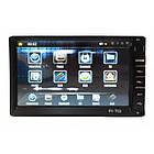 Автомагнитола  PI-703 2Din GPS навигатор, FM-тюнер, ТВ-тюнер, фото 6