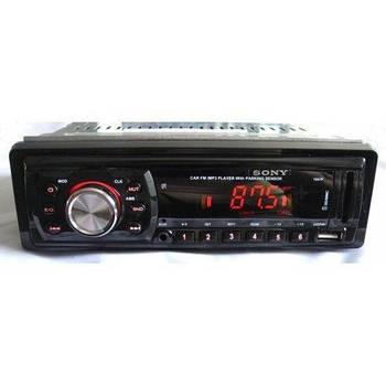 Магнитола автомобильная универсальная  1047Р + парктроник на 4 датчика