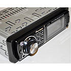 АвтомагнитолаPioneer 1125 1 дин USB флешки + SD карты памяти + AUX + FM (4x50W)с экраном, фото 4