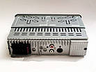 АвтомагнитолаPioneer 1125 1 дин USB флешки + SD карты памяти + AUX + FM (4x50W)с экраном, фото 6
