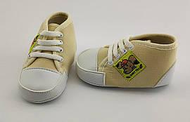 Пинетки кеды 17 19 и 21 размер 10.5 11.5 и 12.5 см длина обувь на новорожденного Турция для мальчика
