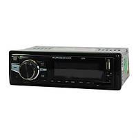 Магнитола Pioneer 1270 автомобильная универсальная ISO USB флешки + SD карты памяти + AUX + FM (4x50W)