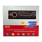 Магнитола Pioneer 1270 автомобильная универсальная ISO USB флешки + SD карты памяти + AUX + FM (4x50W), фото 2