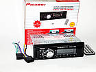 Автомагнитола несъемная панель Pioneer 2038 USB AUX SD , фото 5