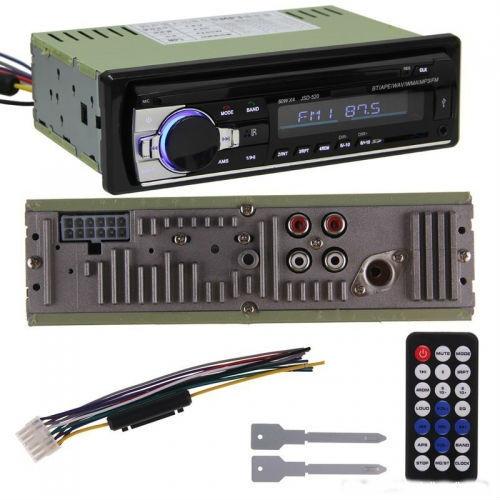 Автомобильная Pioneer jsd 520 Bluetooth+USB+SD+AUX 4x60W магнитола несъемная панель