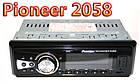 Универсальная автомобильная магнитола Pioneer 2058 стандартный типоразмер 1DIN, фото 2