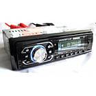 Мультимедийная стильная Автомагнитола  2052 MP3, USB, AUX, FM магнитола без диска, фото 4