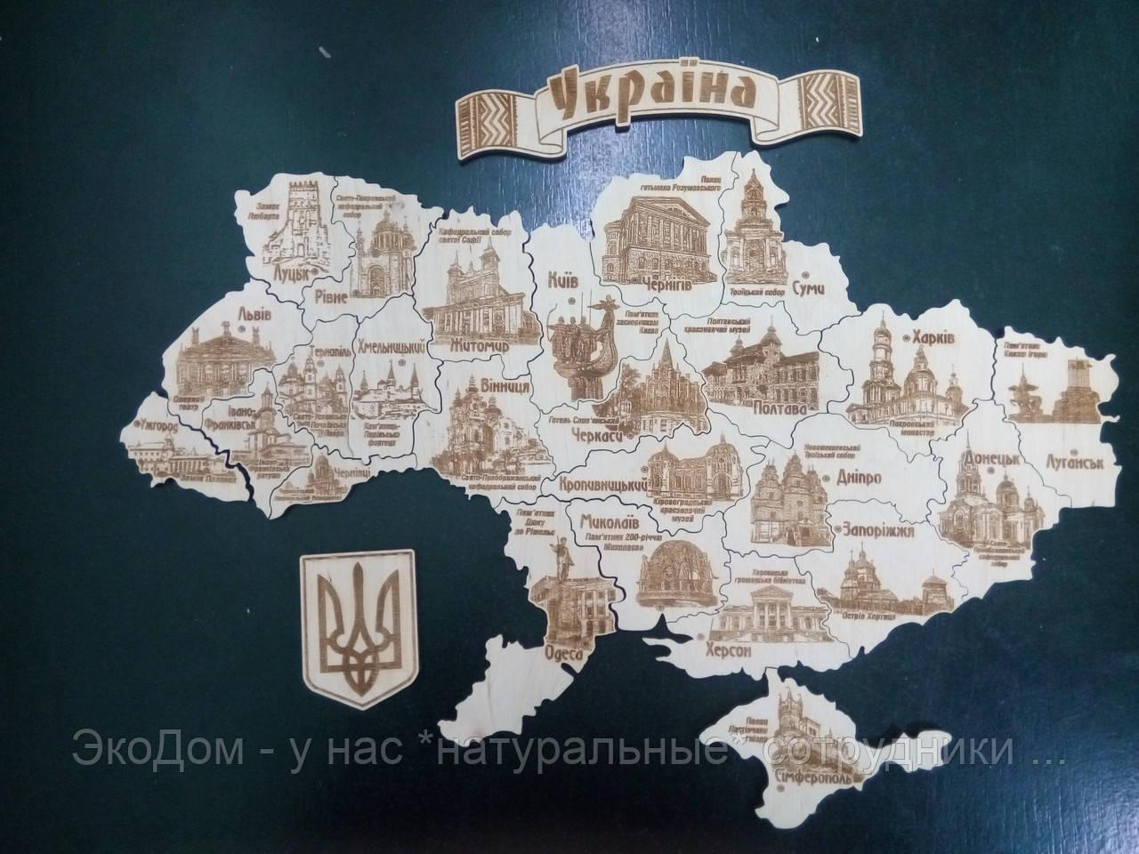 Карта пазл на магнитах, Украина.