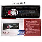 Автомагнитола Pioneer 1081 съемная панель ISO cable USB флешки + SD карты памяти + AUX + FM (4x50W) , фото 2