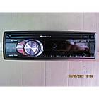 Автомагнитола Pioneer 1081 съемная панель ISO cable USB флешки + SD карты памяти + AUX + FM (4x50W) , фото 3