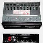 Автомагнитола Pioneer 1081 съемная панель ISO cable USB флешки + SD карты памяти + AUX + FM (4x50W) , фото 4