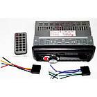 Автомагнитола Pioneer 1081 съемная панель ISO cable USB флешки + SD карты памяти + AUX + FM (4x50W) , фото 5
