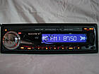 Магнитола с пультом Sony 1080А автомагнитола в машину стерео FM-тюнер с автосканированием, фото 2