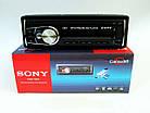 Магнитола в автомобиль Sony 1087 + многофункциональный пульт автомагнитола сони с диском, фото 4