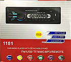Автомагнитола в машину Pioneer 1181 многофункциональная (MP3, USB, AUX, FM, MicroSD), фото 2