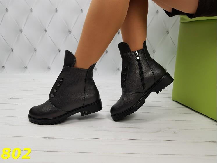 Ботинки на низком ходу болты зима 36,  39. 40, 41 размер