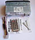 Автомагнитола Pioneer 6081 магнитола - Bluetooth AUX , фото 3