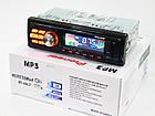 Магнитола в машинуPioneer 6240 MP3/SD/USB/AUX/FM практичная универсальная автомагнитола, фото 5
